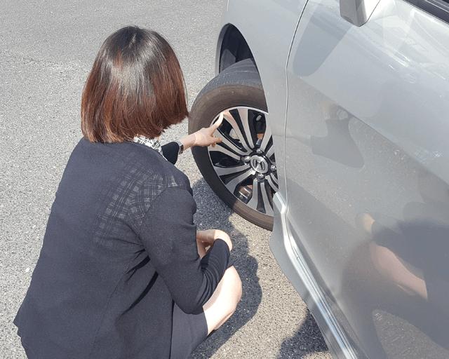 タイヤ悩み