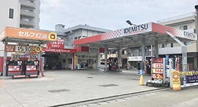 グリピット 出光 セルフみやこSS (岐阜市)