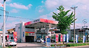 グリピット 出光 陵南SS (堺市)