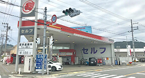グリピット 出光 セルフ新宮下田SS (和歌山県 新宮市)