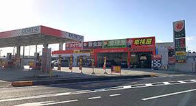 グリピット 出光 セルフ四日市新正店