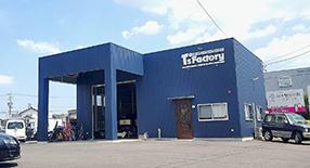 グリピット T's Factory 鈴鹿店