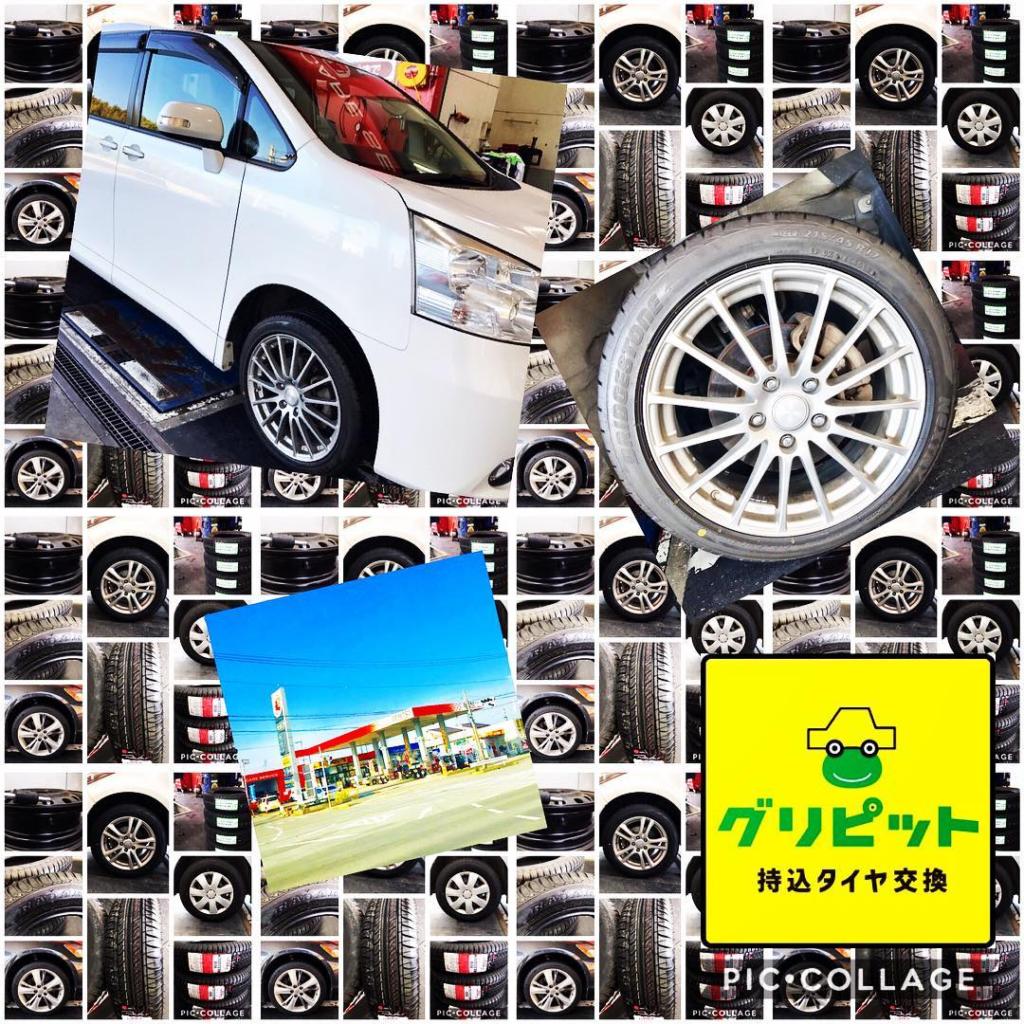 三重県、伊勢市、伊勢、持ち込みタイヤ交換、タイヤ持ち込み交換、ネット直送OK、愛知県、名古屋市に持ち込みタイヤ交換、グリピット、オープン