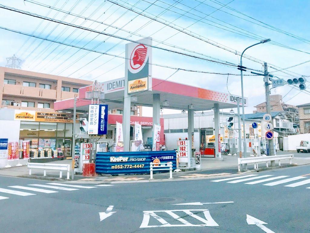 名古屋市守山区、名古屋、持ち込みタイヤ交換、タイヤ持ち込み交換、スタッドレスタイヤ、ネット直送OK、タイヤ持込み、持込みタイヤ