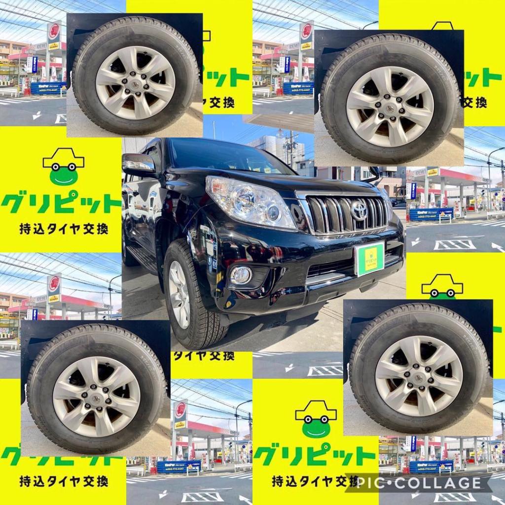 名古屋市、持込みタイヤ交換グリピット オープンします、愛知県名古屋市守山区に、タイヤ持ち込み交換オープン、ネット直送OK、岐阜に持込みタイヤ交換 グリピット オープンいたしました。