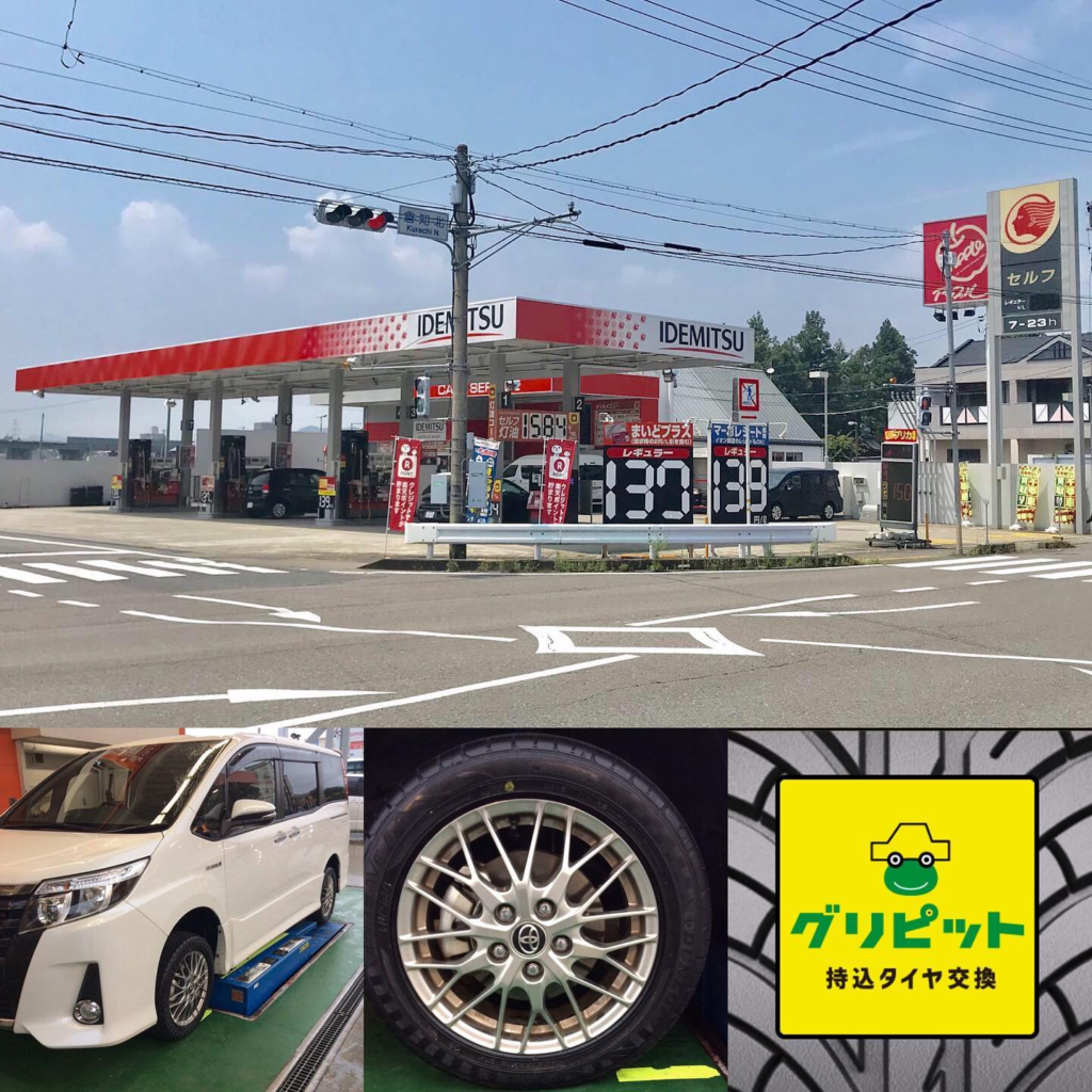 タイヤ持ち込み交換 トヨタ エスティマ 205/55R16 4本6000円 ご来店いただきました