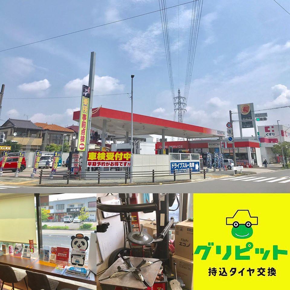 名古屋市、持ち込みタイヤ交換 出光 セリエ五反田SS トヨタ アクア 175/60R16 4本6000円