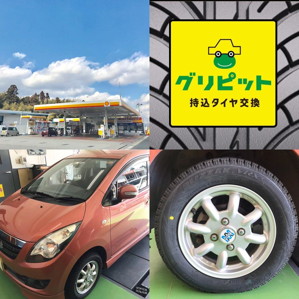 伊賀市、持ち込みタイヤ交換 シェル セルフニューハートSS スズキ セルボ 155/65R13 4本5000円