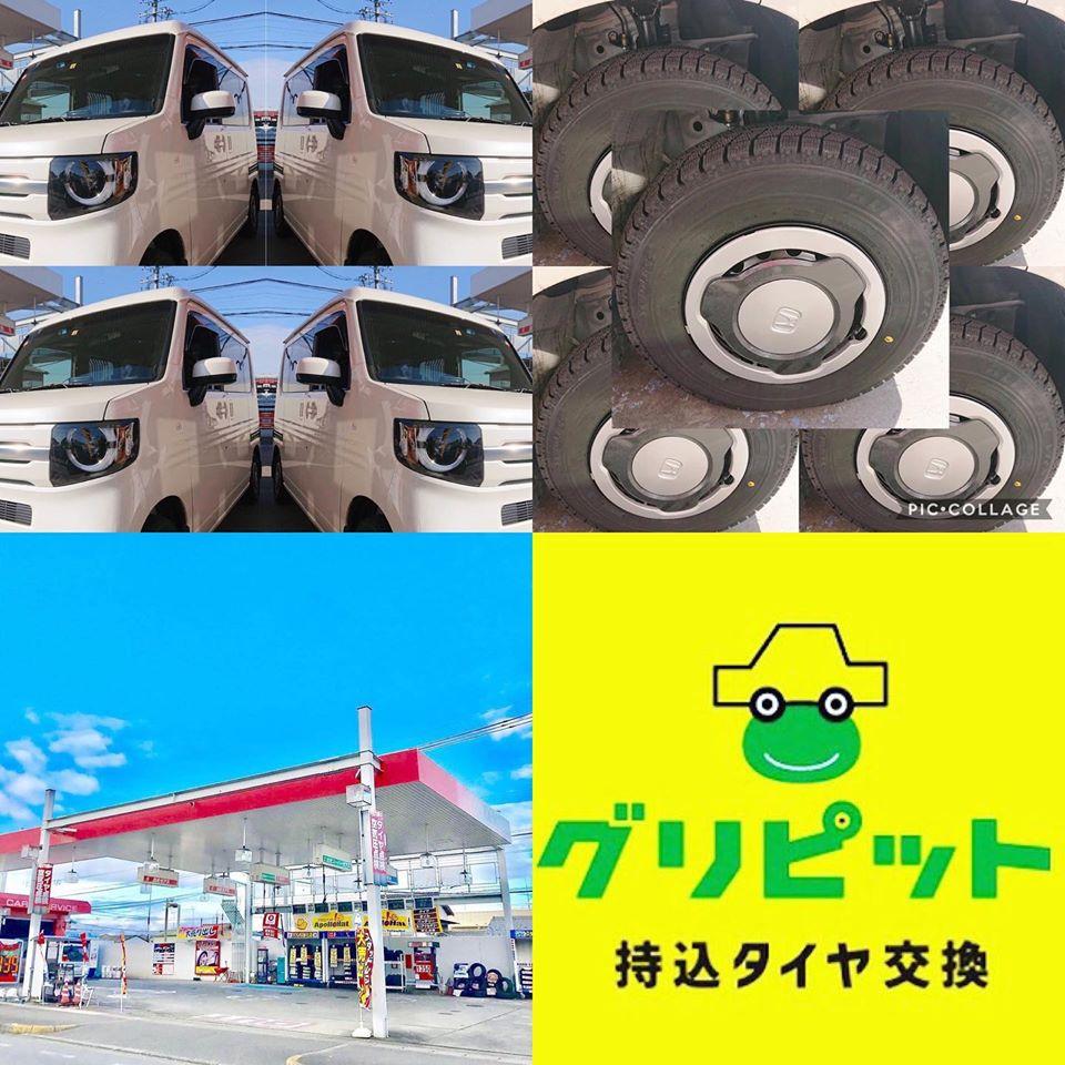 松阪市、持ち込みタイヤ交換 出光 松阪山室SS ホンダ N-VAN 145/80R12 4本5000円