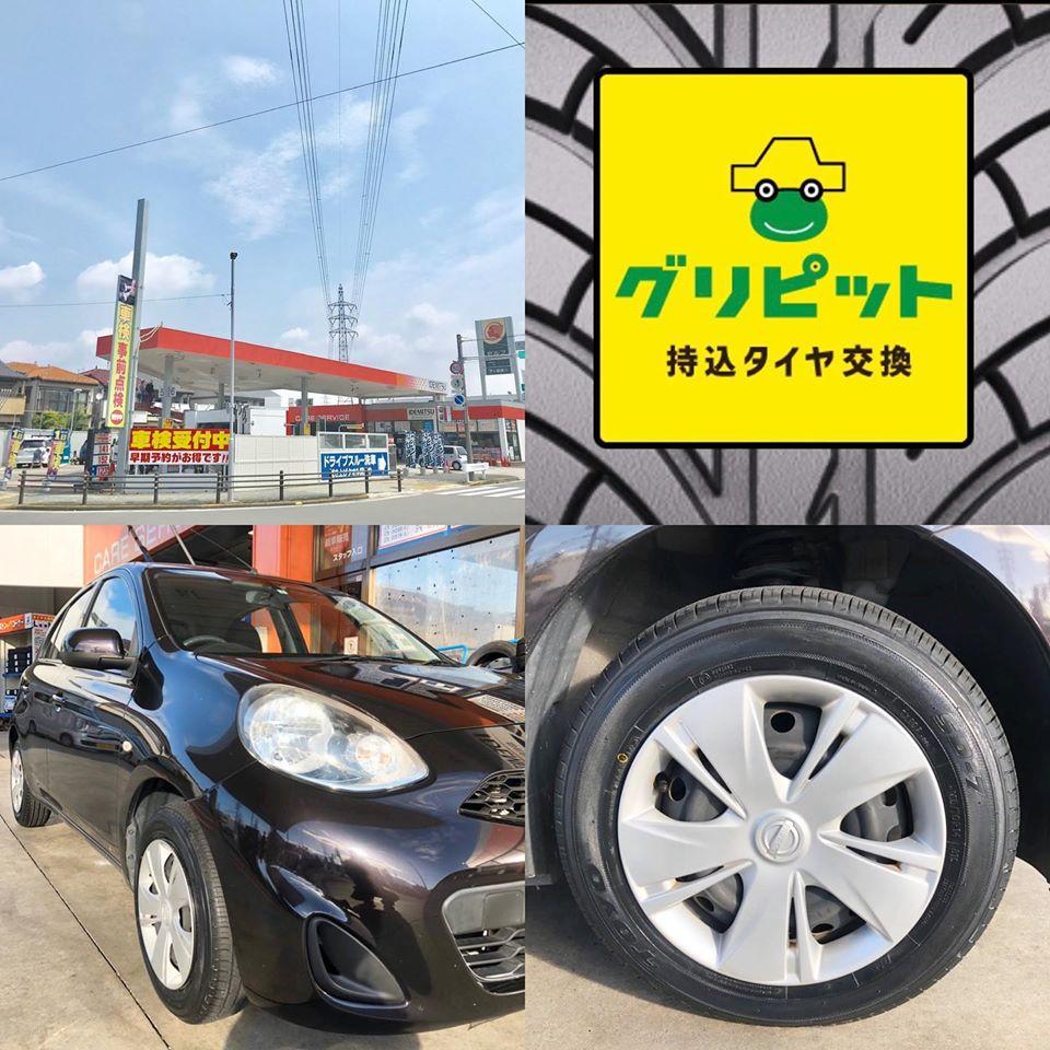 名古屋市、持ち込みタイヤ交換 出光 セリエ五反田SS 日産マーチ 165/70R14 4本5000円