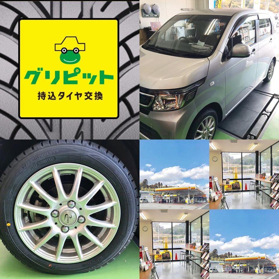 伊賀市、持ち込みタイヤ交換 シェル セルフニューハートSS ホンダ N-WGN 155/65R14 4本5000円