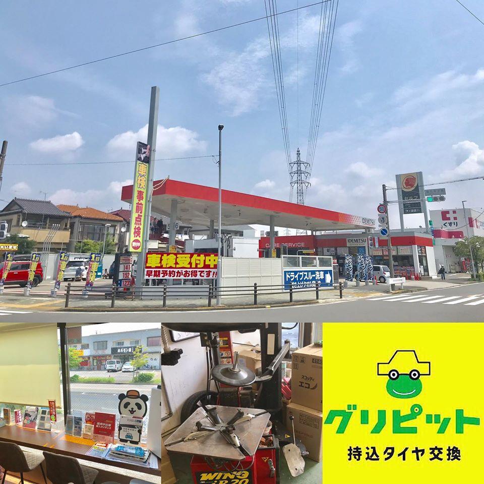 名古屋市、持ち込みタイヤ交換 出光 セリエ五反田SS トヨタ エスティマ 215/55R17 4本7000円