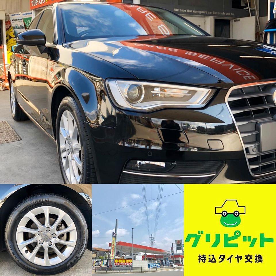 名古屋市、持ち込みタイヤ交換 出光 セリエ五反田SS アウディ A3 205/55R16 4本6000円