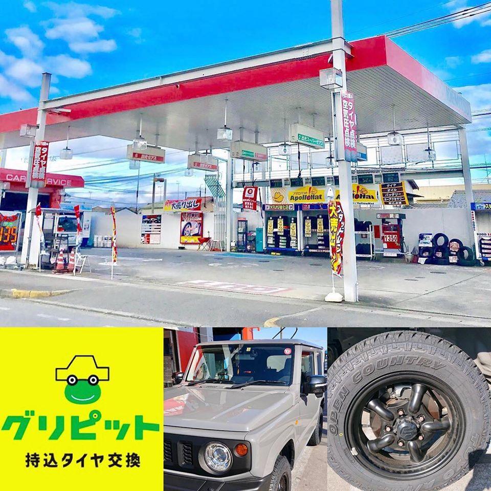 松阪市、持ち込みタイヤ交換 出光 松阪山室SS スズキ ジムニー 175/80R16 4本6000円