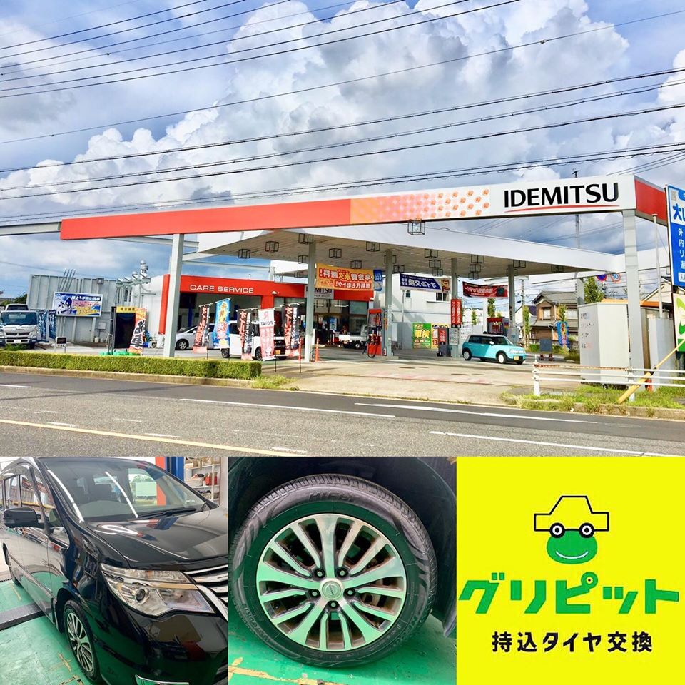 愛知県知立市、持ち込みタイヤ交換 出光 セルフ知立SS 日産 セレナ 195/60R16 4本6000円