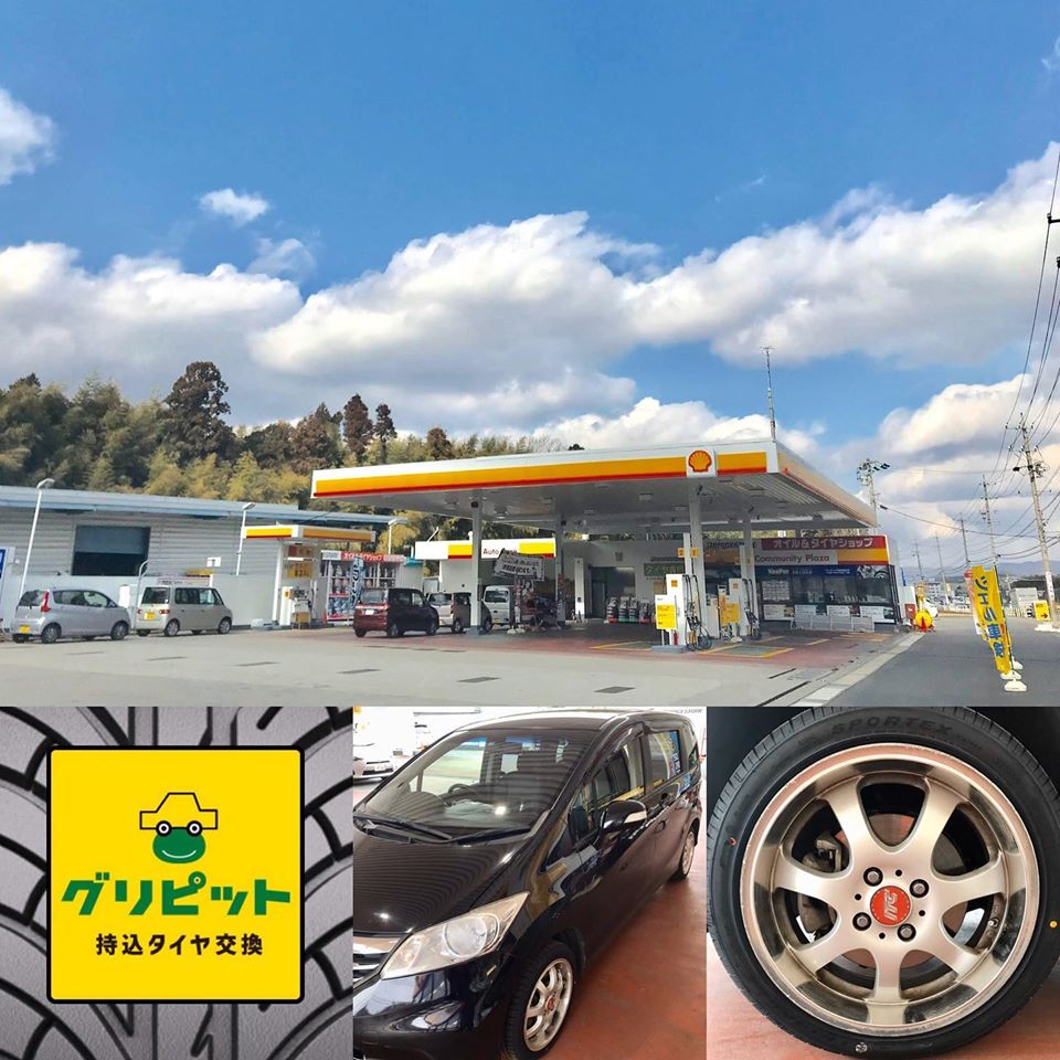 三重県伊賀市、持ち込みタイヤ交換 シェル セルフニューハートSS ホンダ フリード 195/45R16 4本6000円