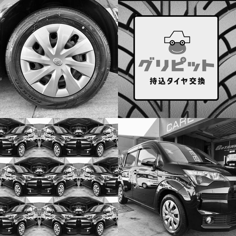 愛知県名古屋市、持ち込みタイヤ交換 出光 セリエ五反田SS トヨタ スペイド 175/65R15 4本6000円