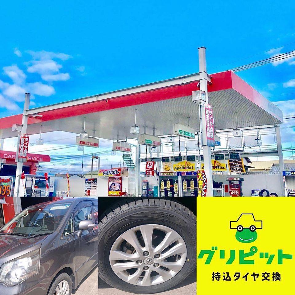 松阪市、持込みタイヤ交換グリピットです。 G様、この度は(出光 松阪山室SS)にご来店頂き、有難うございます。 トヨタ ノア 205/60R16 4本6000円 G様、次回もご利用お持ちしております。