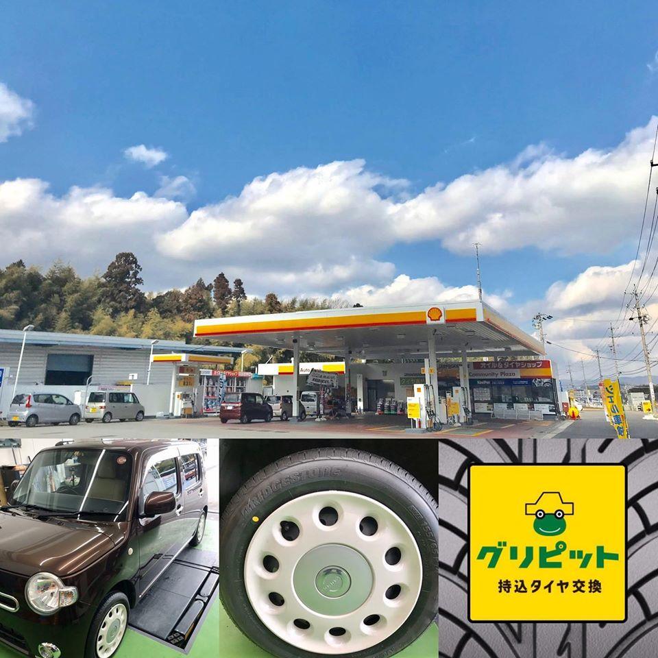 三重県伊賀市、タイヤ持ち込み交換 シェル セルフニューハートSS ミラココア 155/65R14 4本5000円