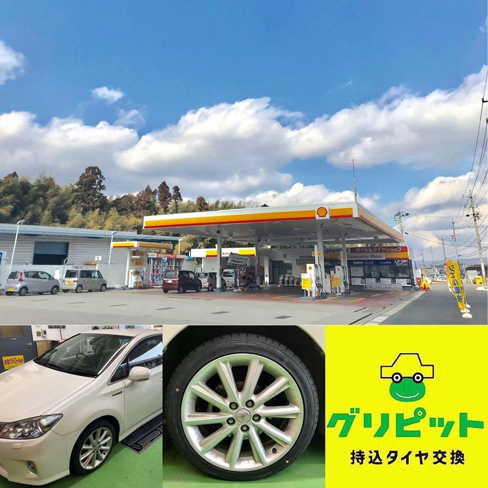 【話題の節約術】タイヤ持ち込み交換 シェル セルフニューハートSS トヨタ SAI 215/45R18 4本7000円