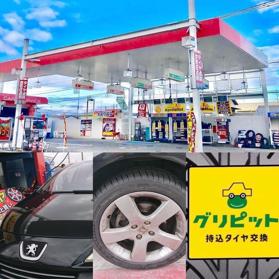 三重県松阪市、タイヤ持ち込み交換 出光 松阪山室SS プジョー 307  205/50R17 4本7000円