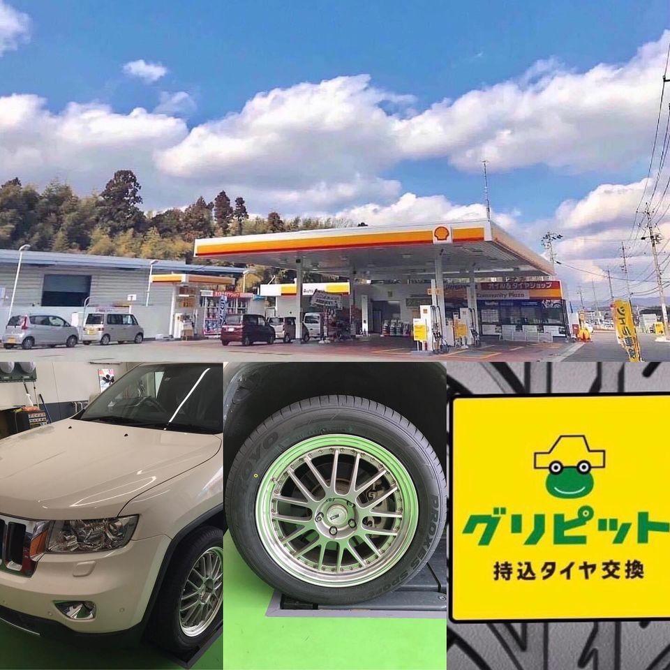 【話題の節約術】タイヤ持ち込み交換 シェル セルフニューハートSS ジープ  チェロキー  265/50R20 4本11000円