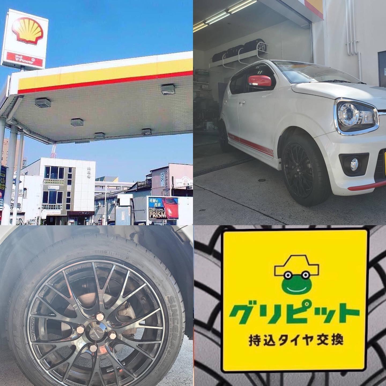 タイヤ持ち込み交換 シェル 桑名店  スズキ アルト 165/55R15 4本6000円