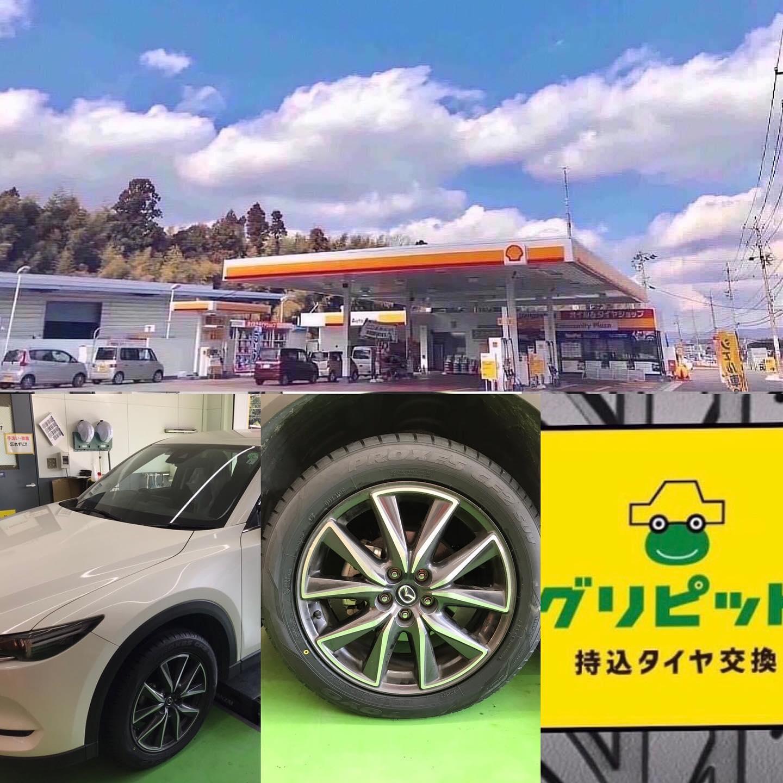 【話題の節約術】タイヤ持ち込み交換 シェル セルフニューハートSS  マツダ CX-5 225/55R19 4本10000円