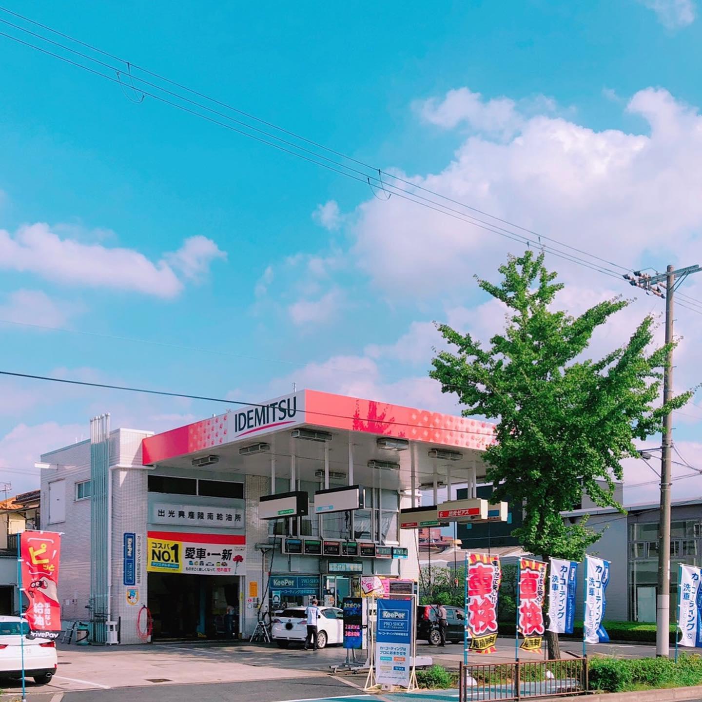 大阪府堺市に、持ち込みタイヤ交換 グリピット 加盟店 出光 陵南SS オープンいたしました!! 31店舗目となります持ち込みタイヤ交換グリピット加盟店が、大阪府堺市にオープンいたしました。 店舗名は【出光 陵南SS】 地域の皆様と共に成長し続け、今までの実績を元に、皆様により良いサービスをご提供させていただきますので、是非持ち込みタイヤ交換グリピット 堺市出光 陵南SSのご利用お待ちしております。 18インチまで対応可能です。大阪府,堺市,大阪市,羽曳野市,八尾市,松原市,藤井寺市,柏原市,高石市,泉大津市,岸和田市,貝塚市,和泉市,河内長野市,富田林市エリアの皆様、是非、持ち込みタイヤ交換グリピットのご利用お待ちしております。