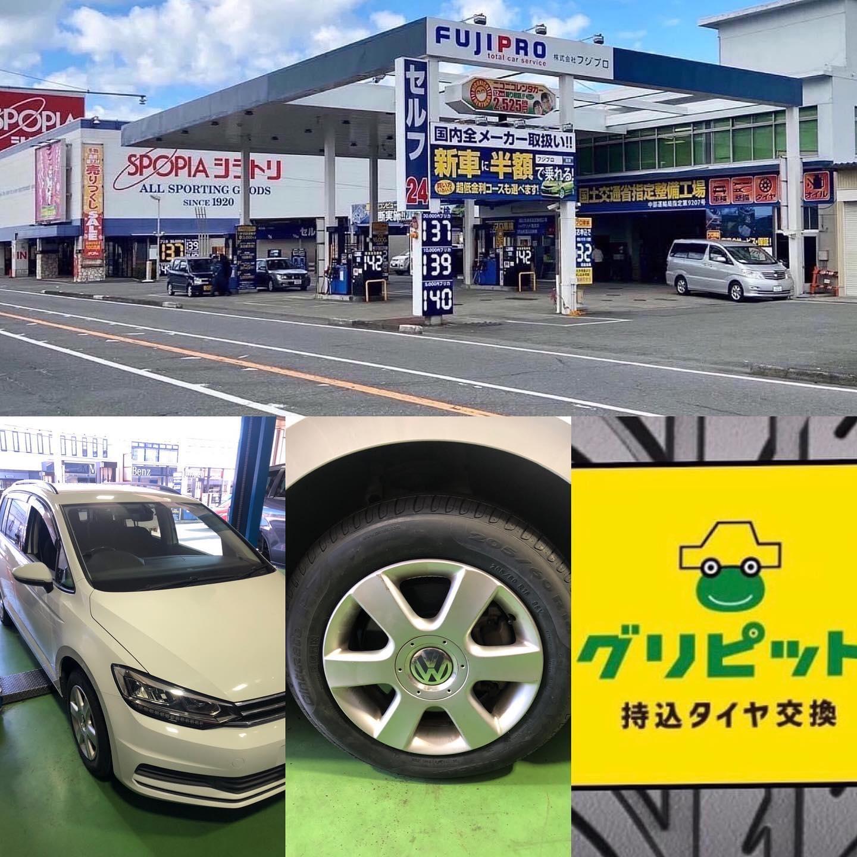 【話題!タイヤ持込交換】静岡県駿東郡、フジプロ セルフ黄瀬川SS VW  ゴルフトゥーラン 205/60R16 4本6000円