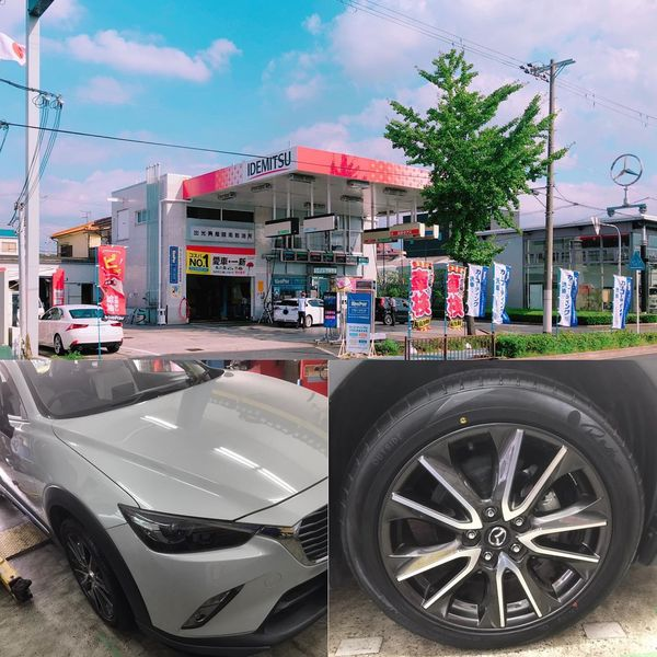 持ち込みタイヤ交換グリピット、堺市にオープンいたしました!!