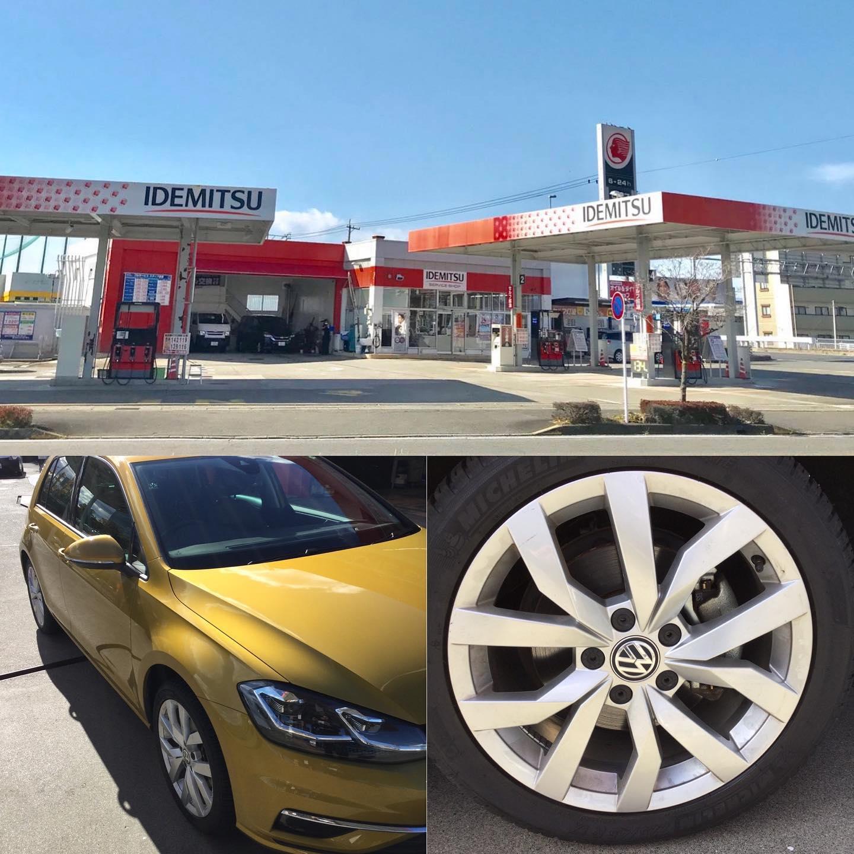 岐阜市、タイヤ持ち込み交換 出光 出光 セルフ県庁西店  VW  ゴルフ 22545R17 4本7000円