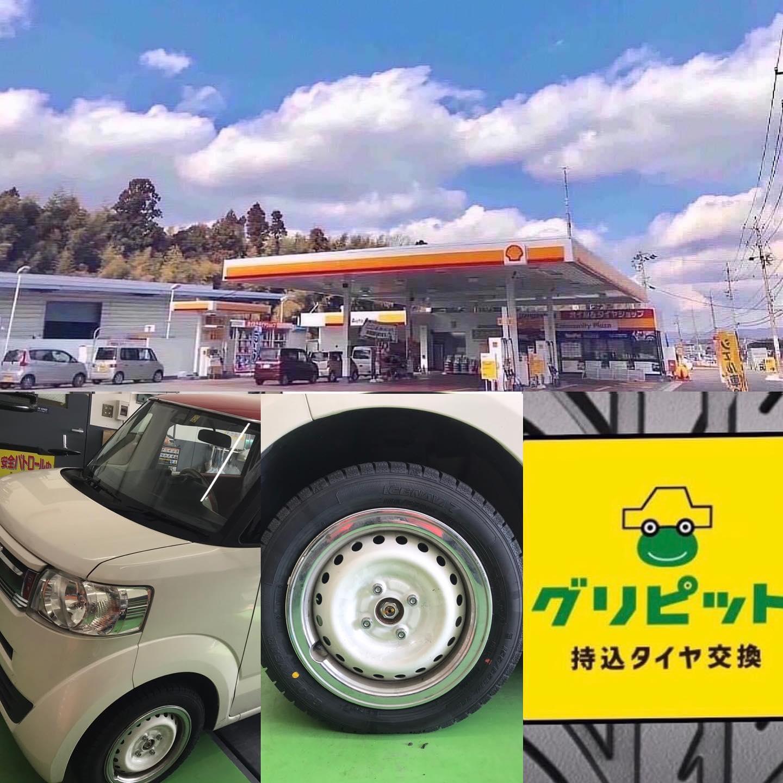 【話題の節約術】タイヤ持ち込み交換 シェル セルフニューハートSS ホンダ  N-BOX  155/65R14 4本 5000円