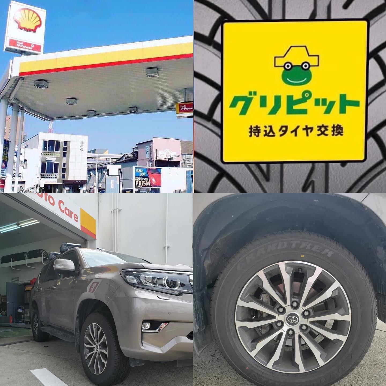 タイヤ持ち込み交換 シェル 桑名店 トヨタ プラド 265/55R19 4本10000円