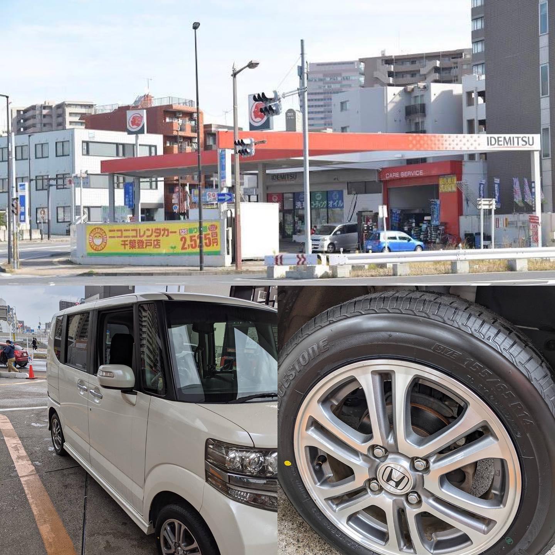 千葉県千葉市に、持ち込みタイヤ交換 グリピット 加盟店 (出光 千葉登戸SS)オープンいたしました!!