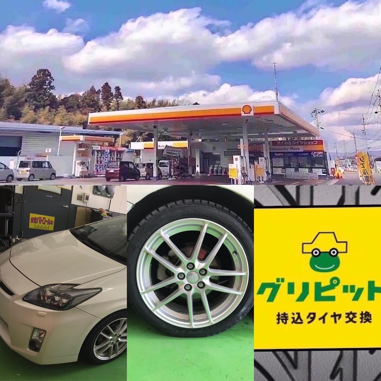 【話題の節約術】タイヤ持ち込み交換 シェル セルフニューハートSS トヨタ  プリウス 215/45R17 4本 7700円
