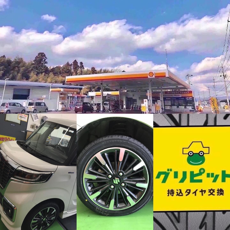【話題の節約術】タイヤ持ち込み交換 シェル セルフニューハートSS  スズキ  スペーシア  155/65R14 4本 5500円