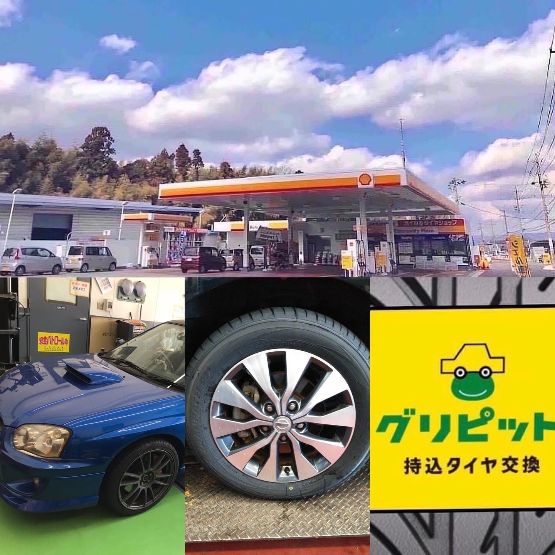 【話題の節約術】タイヤ持ち込み交換 シェル セルフニューハートSS  スバル  インプレッサ 225/40R18  4本 7700円