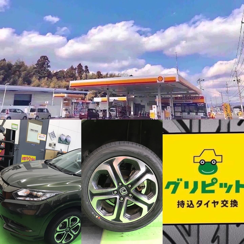 【話題の節約術】タイヤ持ち込み交換 シェル セルフニューハートSS  ホンダ  ヴェゼル 215/55R17  4本 7700円