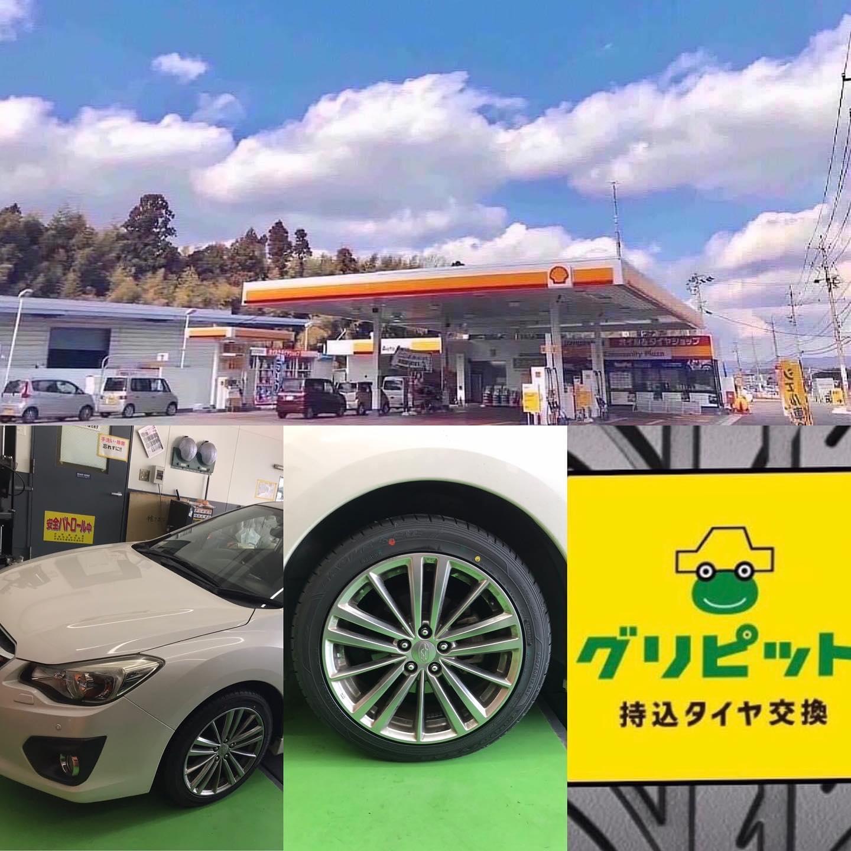 【話題の節約術】タイヤ持ち込み交換 シェル セルフニューハートSS  スバル  インプレッサ 205/50R17  4本 7700円